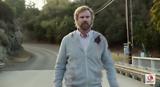 A Deadly Adoption: Official Teaser Trailer